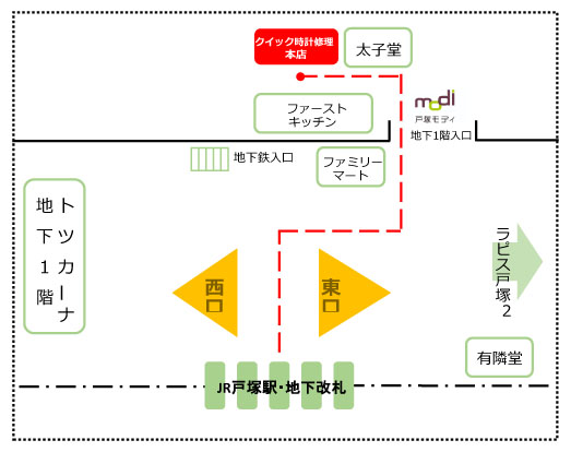 【オススメ】神奈川県川崎市で腕時計の修理・オー …