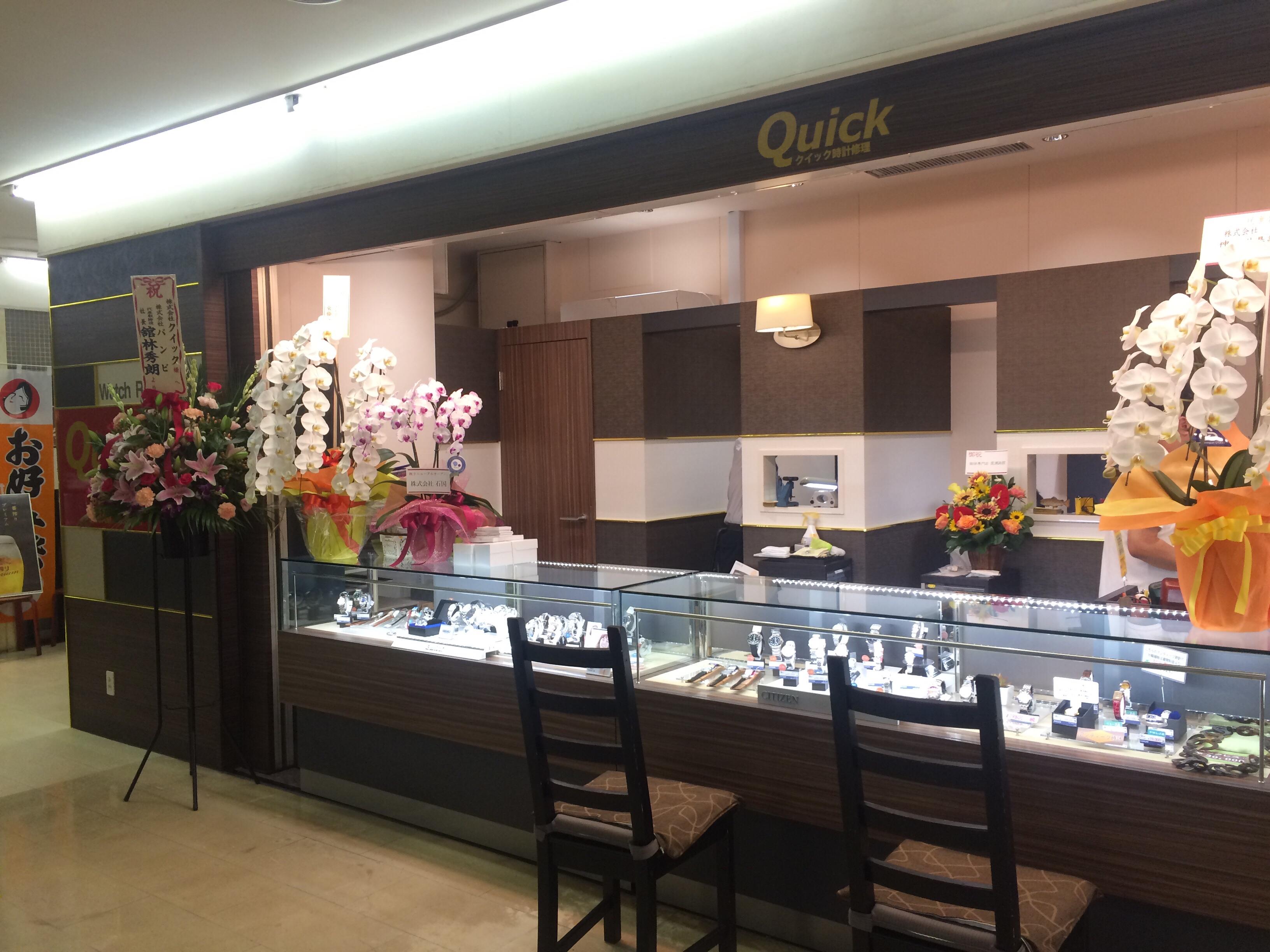 川崎市のおすすめ時計店 | 時計修理と電池交換が出 …